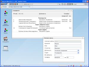 WebOS на платформе Абрикос с открытым исходным кодом