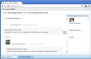 Доска проектов с открытым исходным кодом